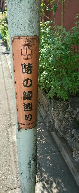 f:id:kiha-gojusan-hyakusan:20170811112315j:image