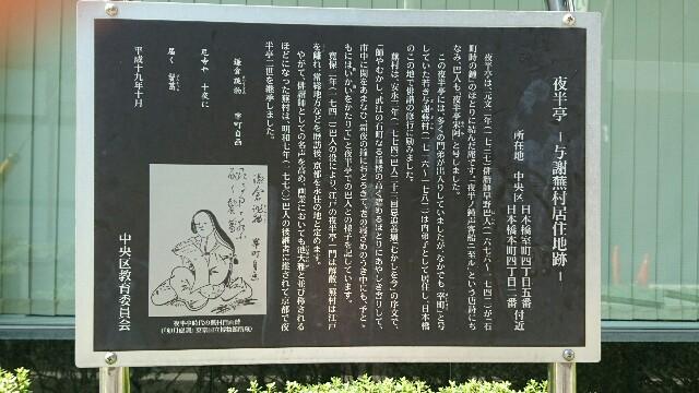 f:id:kiha-gojusan-hyakusan:20170811112541j:image