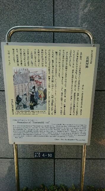 f:id:kiha-gojusan-hyakusan:20170811114030j:image