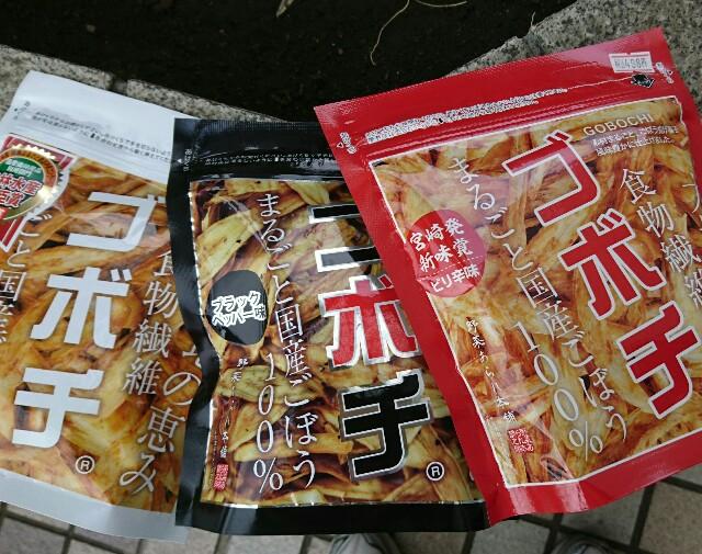 f:id:kiha-gojusan-hyakusan:20170812185305j:image