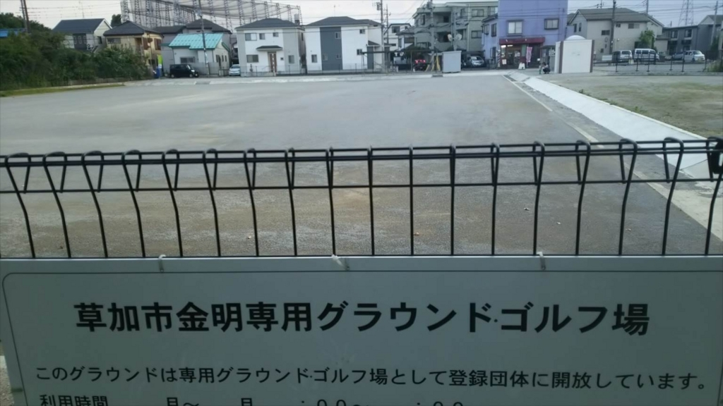 f:id:kiha-gojusan-hyakusan:20170813010652j:plain