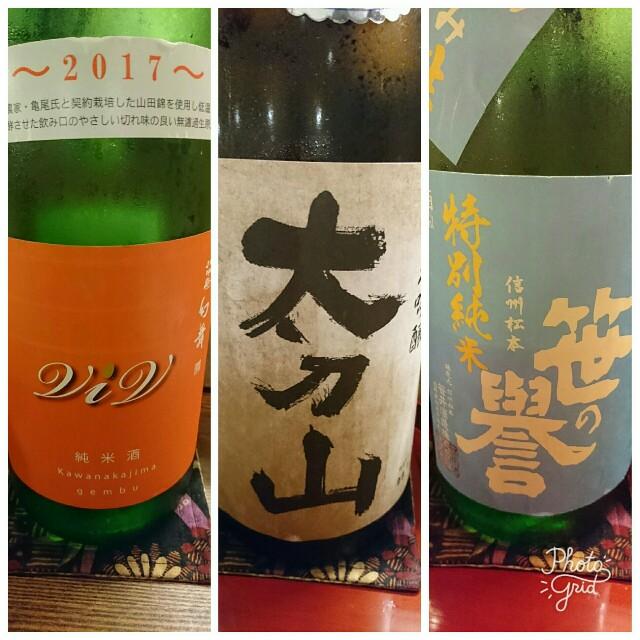 f:id:kiha-gojusan-hyakusan:20170813233144j:image
