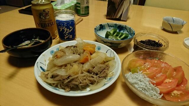 f:id:kiha-gojusan-hyakusan:20170816213416j:image