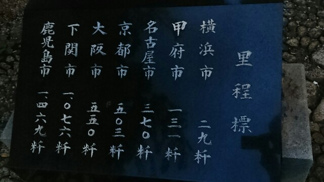 f:id:kiha-gojusan-hyakusan:20170819042630j:image
