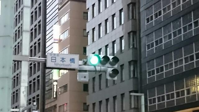 f:id:kiha-gojusan-hyakusan:20170819220735j:image