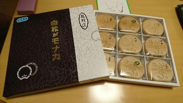 f:id:kiha-gojusan-hyakusan:20170825232849j:image
