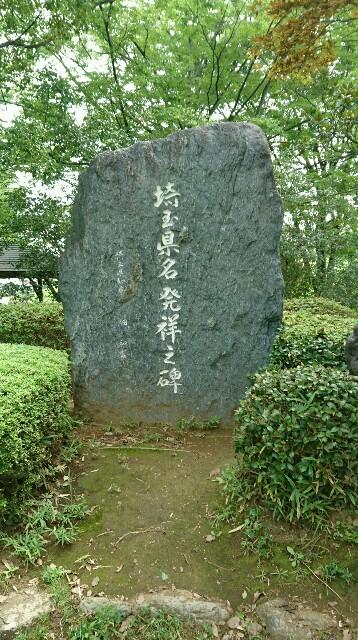 f:id:kiha-gojusan-hyakusan:20170827213942j:image