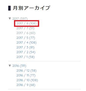 f:id:kiha-gojusan-hyakusan:20170830235622j:plain