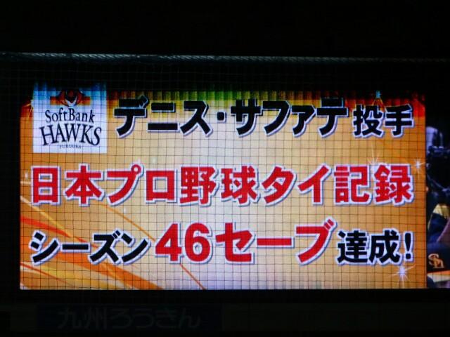 f:id:kiha-gojusan-hyakusan:20170902232235j:image