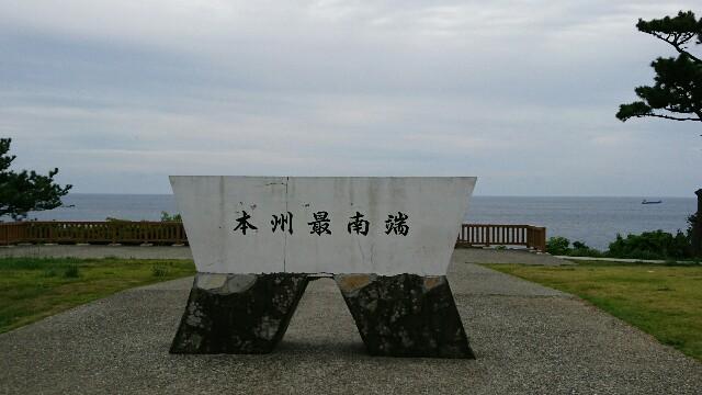 f:id:kiha-gojusan-hyakusan:20170905215128j:image