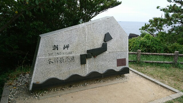 f:id:kiha-gojusan-hyakusan:20170905215443j:image