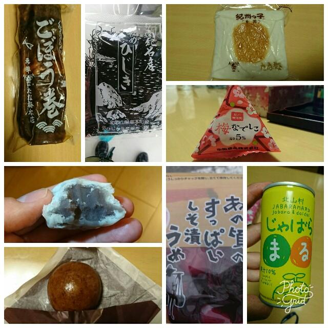 f:id:kiha-gojusan-hyakusan:20170905224531j:image