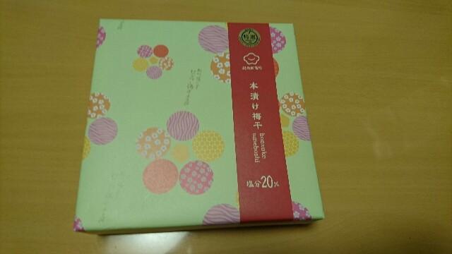 f:id:kiha-gojusan-hyakusan:20170905230641j:image