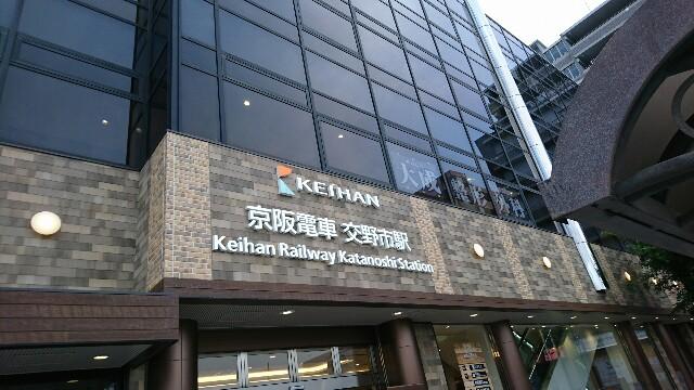 f:id:kiha-gojusan-hyakusan:20170910024759j:image