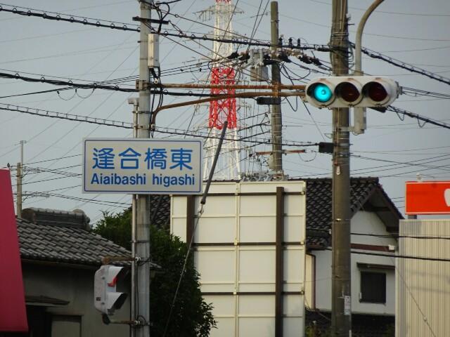 f:id:kiha-gojusan-hyakusan:20170910025131j:image