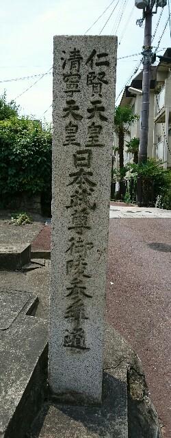 f:id:kiha-gojusan-hyakusan:20170910032511j:image
