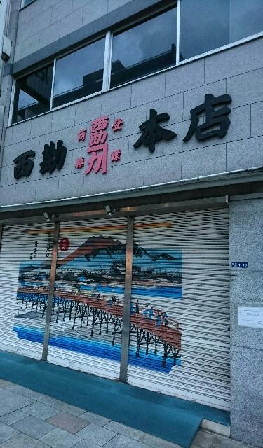 f:id:kiha-gojusan-hyakusan:20170910111950j:image