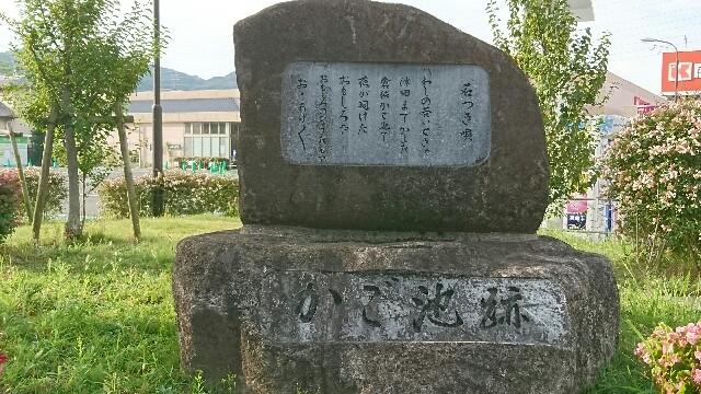 f:id:kiha-gojusan-hyakusan:20170910141450j:image