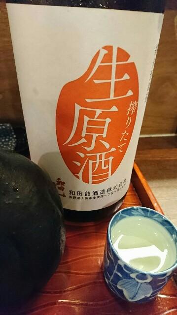 f:id:kiha-gojusan-hyakusan:20170911082307j:image
