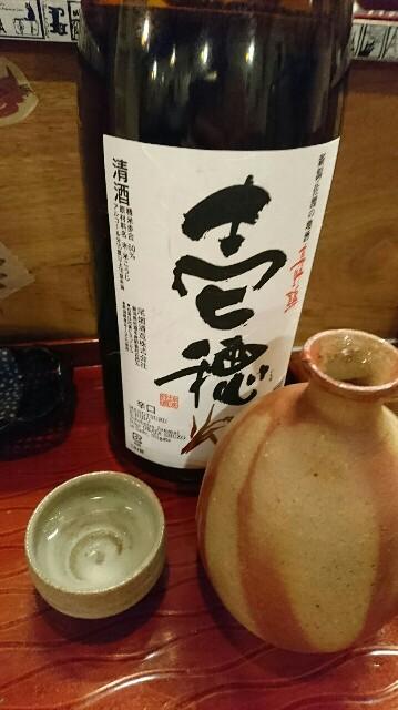f:id:kiha-gojusan-hyakusan:20170911114629j:image