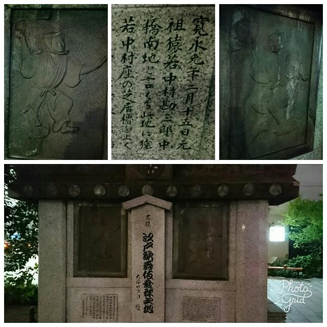 f:id:kiha-gojusan-hyakusan:20170912195739j:image