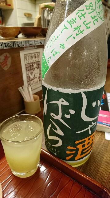f:id:kiha-gojusan-hyakusan:20170913150350j:image