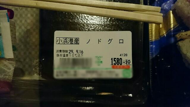 f:id:kiha-gojusan-hyakusan:20170916231518j:image