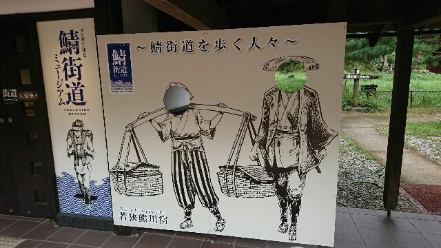 f:id:kiha-gojusan-hyakusan:20170917233304j:image