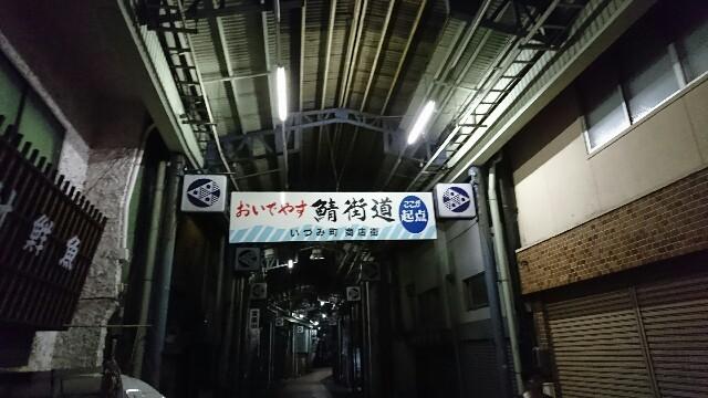 f:id:kiha-gojusan-hyakusan:20170920002251j:image