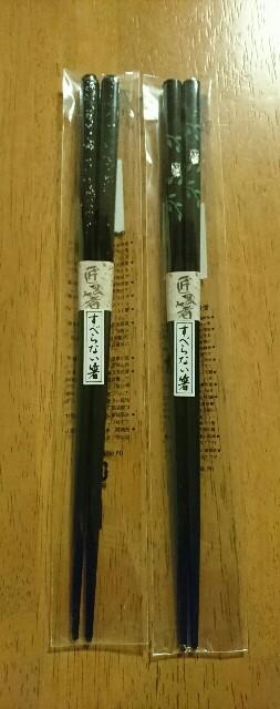 f:id:kiha-gojusan-hyakusan:20170920005308j:image