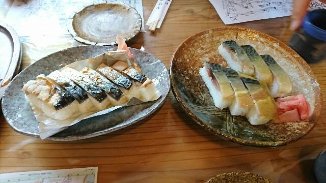 f:id:kiha-gojusan-hyakusan:20170920005535j:image