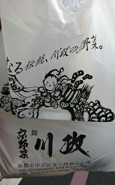 f:id:kiha-gojusan-hyakusan:20170920010654j:image