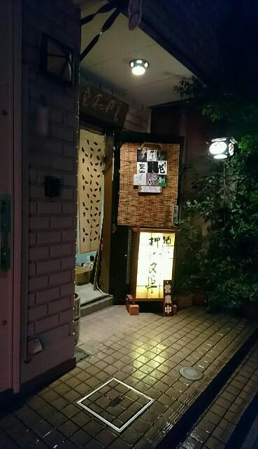 f:id:kiha-gojusan-hyakusan:20170923035800j:image