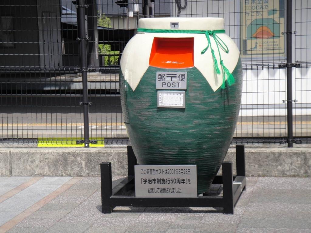 f:id:kiha-gojusan-hyakusan:20170923182450j:plain