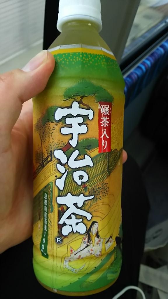 f:id:kiha-gojusan-hyakusan:20170923184810j:plain