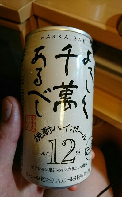 f:id:kiha-gojusan-hyakusan:20170924052326j:image