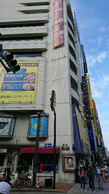f:id:kiha-gojusan-hyakusan:20170924224559j:image