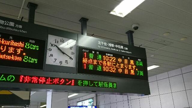 f:id:kiha-gojusan-hyakusan:20170930113344j:image