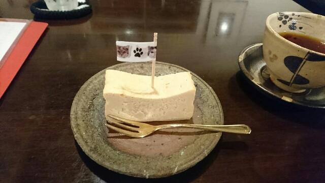 f:id:kiha-gojusan-hyakusan:20171001164506j:image