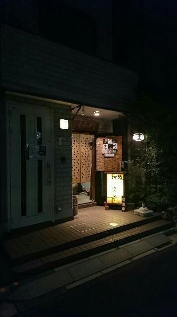 f:id:kiha-gojusan-hyakusan:20171001233430j:image