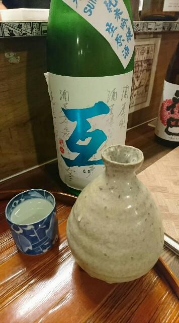 f:id:kiha-gojusan-hyakusan:20171002000850j:image