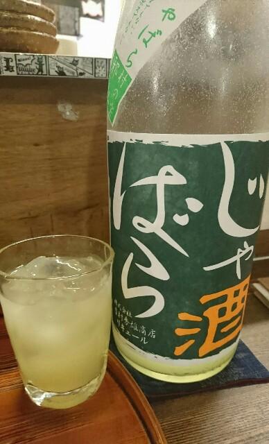f:id:kiha-gojusan-hyakusan:20171002000918j:image