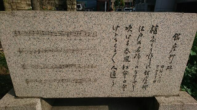 f:id:kiha-gojusan-hyakusan:20171003155538j:image