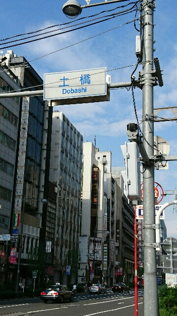 f:id:kiha-gojusan-hyakusan:20171003164230j:image