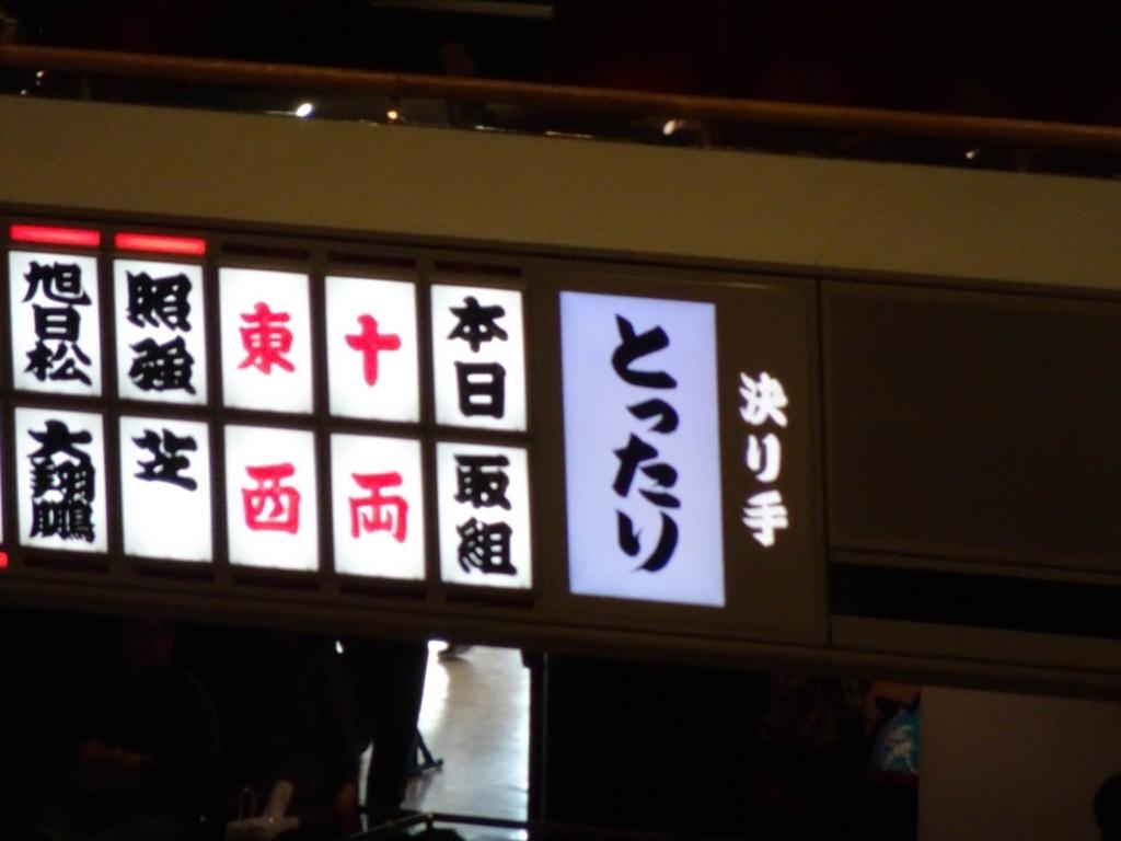 f:id:kiha-gojusan-hyakusan:20171007050342j:plain
