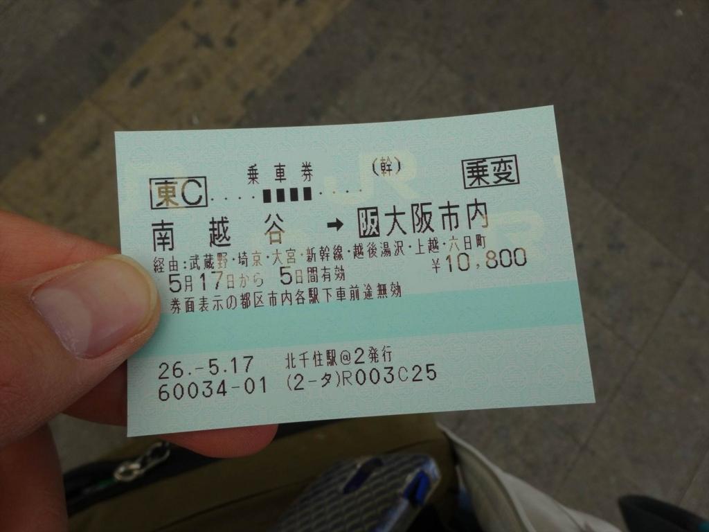 f:id:kiha-gojusan-hyakusan:20171007111919j:plain