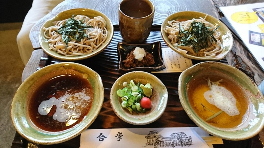 f:id:kiha-gojusan-hyakusan:20171007115740j:plain
