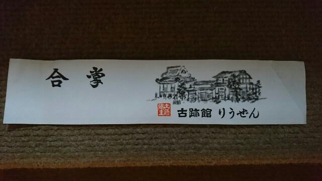 f:id:kiha-gojusan-hyakusan:20171007120138j:image
