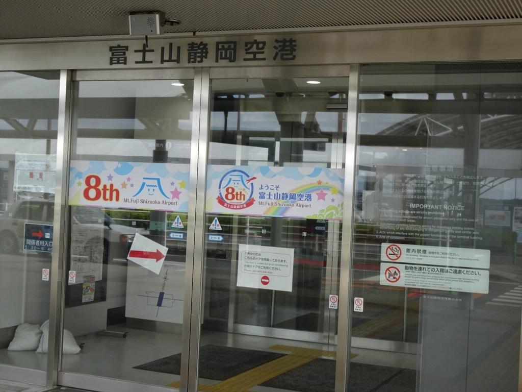 f:id:kiha-gojusan-hyakusan:20171007192323j:plain