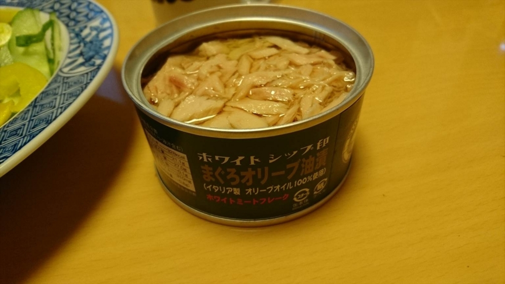 f:id:kiha-gojusan-hyakusan:20171007200316j:plain